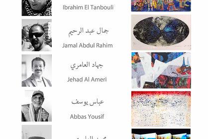 """Group Exhibition """"Aesthetics"""""""