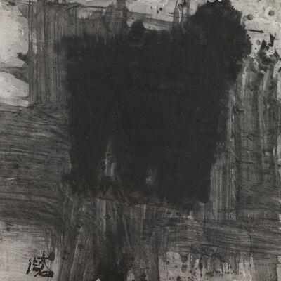 Yang Jiechang 杨诘苍, 'Untitled 无题', 1983