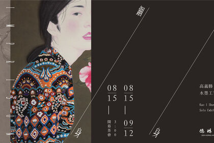 Imprison|Kao I Sheng Solo Exhibition
