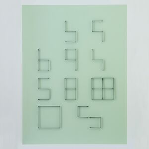 Yonatan Vinitsky, 'From Knowledge to the Hypothesis From what fortitude?) 100%', 2013