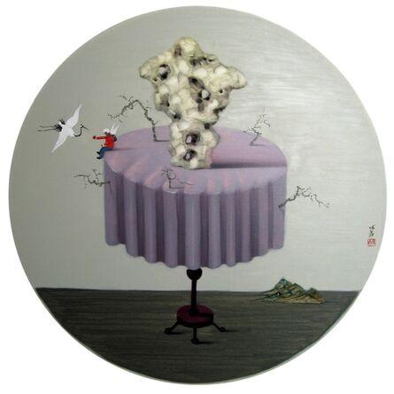 Lu ChengXiang, 'Modern Temptation 诱食记', 2013