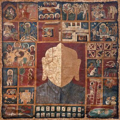Gade, 'Large Portrait 大幅肖像', 2001
