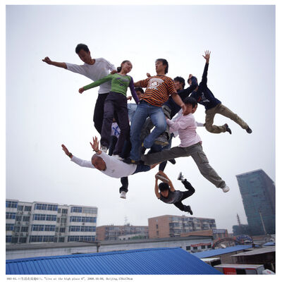 Li Wei 李日韦, 'Live at the High Place 6', 2008