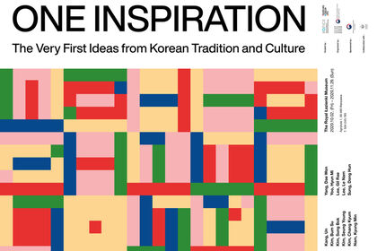 ONE INSPIRATION – The Very First Ideas from Korean Traditional and Culture