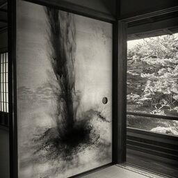 Ippodo Gallery