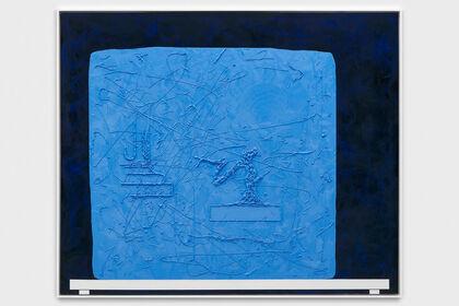 Thomas Arnolds - AUGMENTED BONSAI (Malerei)