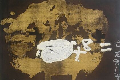 Exhibition of editions by Antoni Tapies