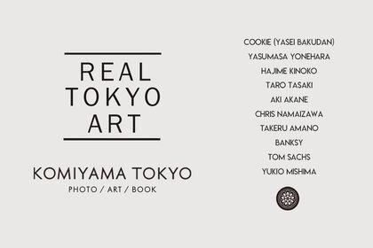 Real Art Tokyo