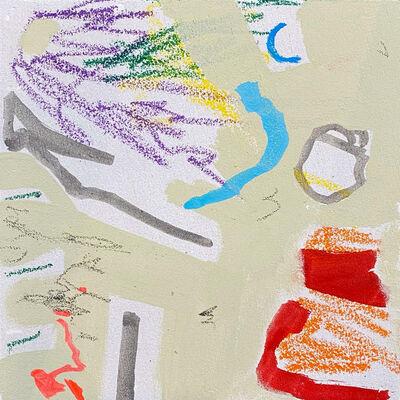 James Zamora, 'Untitled 1', 2021