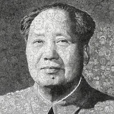 Keita Sagaki, 'Hystorical Portraits vol. 7 - Mao Zedong', 2020