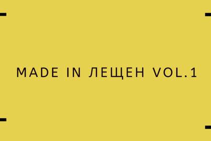 MADE IN LESHTEN - Vol. 1