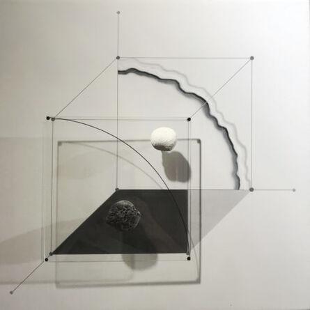 Haruhiko Sunagawa, 'Dans le cube', 2004