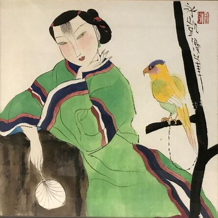 Hu Yongkai 胡永凱, 'Chirping Bird', 1998