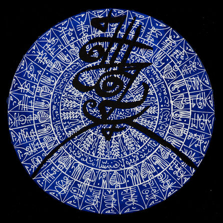 Rachid Koraïchi, 'Les osties bleues 1', 2018