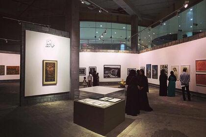 Shara Art Fair 2016