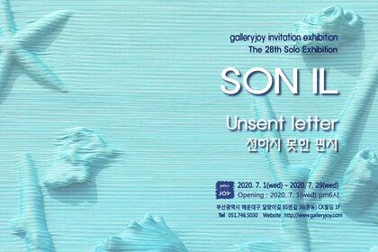 The 28th solo Invitation exhibition SON IL  - Unsent letter