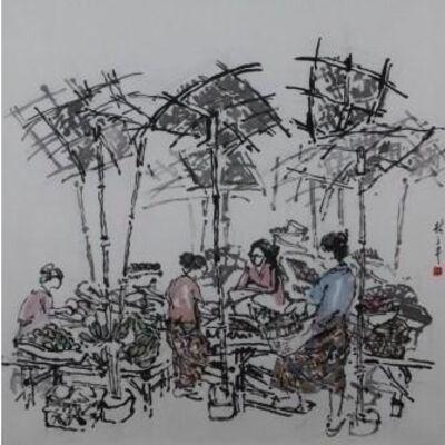 Lim Tze Peng, 'Chestnuts for Sale'