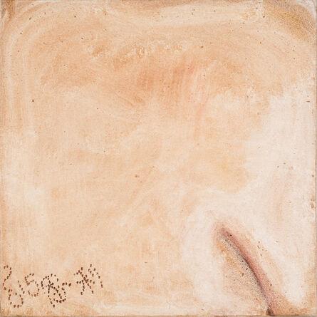 Zhang Enli 张恩利, 'The Skin (1)', 2015