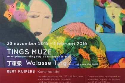 Tings muze (Ting's Muse)