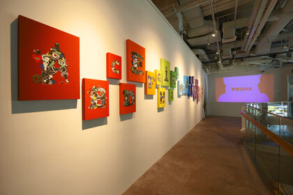 PHUNK'S Solo Exhibition, A TO Z For Children of All Ages