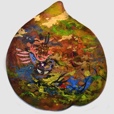 Jiha Moon, 'Peach Mask V (Foreign Love)', 2014