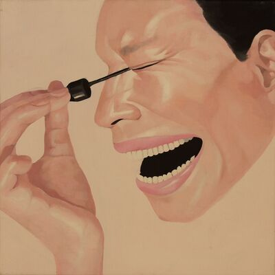 Yue Minjun, 'Untitled 3', 1997