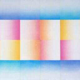 Penn State: Judy Chicago Art Education Collection