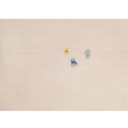 Nastuko Katahira, 'The white rose of virginity', 2009