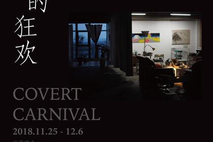 Covert Carnival