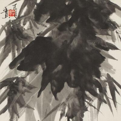 Minol Araki, 'Bamboo (MA-118)', 1977