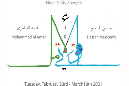 Hope is my Strength