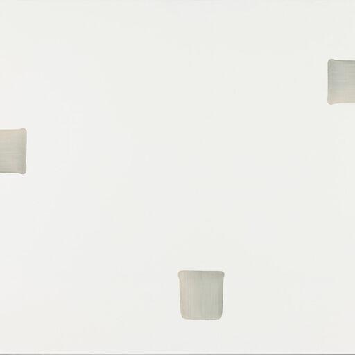 Wooson Gallery