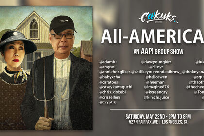 ALL-AMERICAN: an APPI group show