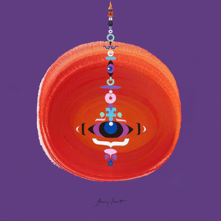 Jenny Bhatt, 'Yantra 5', undated