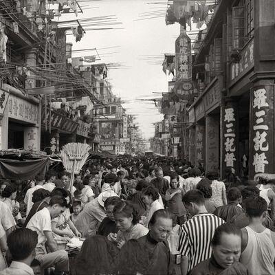 Fan Ho, ''Hong Kong Flea Market' Hong Kong', 1960