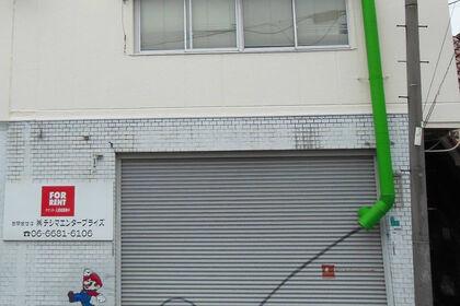 "OAKOAK street art ""BOOK RELEASE"""