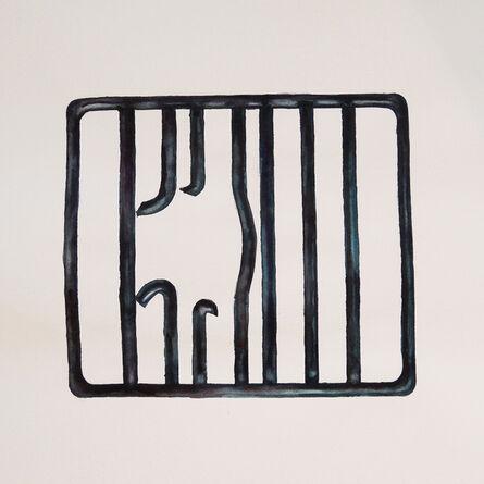 Anila Rubiku, 'Portrait Women Prisoner#1', 2014