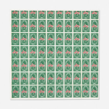 Andy Warhol, 'S&H Green Stamps', 1965