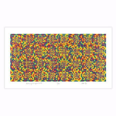 Allyson Grey, 'Realms of the Unpronounceable - Paper Print', 2015