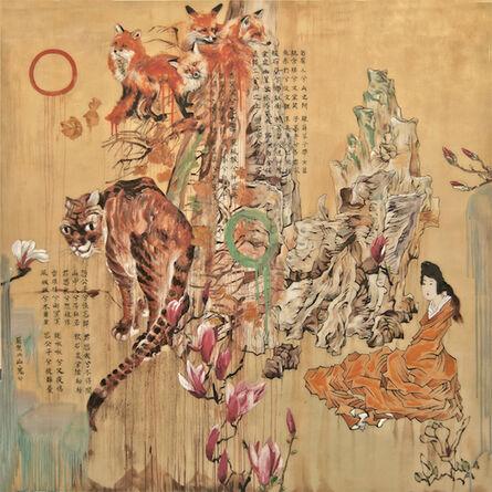 Hung Liu 刘虹, 'Ghost Mountain', 2014