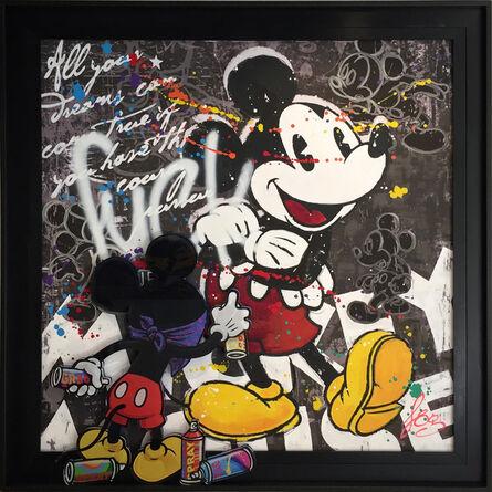 F&G, 'M.Street it Mickey', 2017