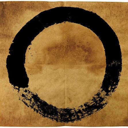 Takashi Murakami, 'Coffee Zen/Encyclopedia/Black', 2020