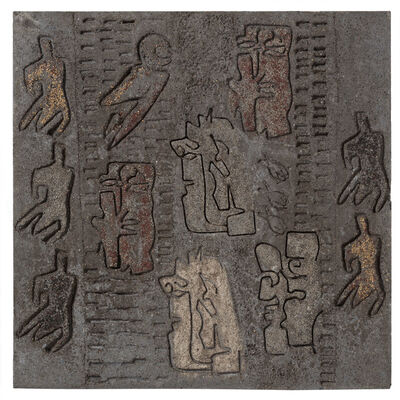 Siri Derkert, 'Senapsträdet och himlens fåglar', 1961