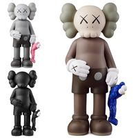 KAWS, 'KAWS SHARE: Complete Set of 3 (KAWS Companion set of 3)', 2020