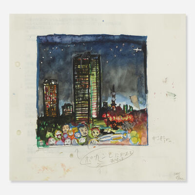 Mr., 'A Night of the Roppongi Hills People', 2005