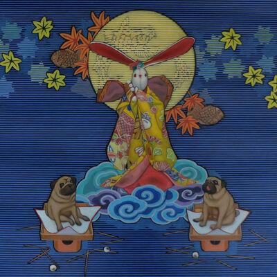 Sakiko Nakamura, 'Harvest Moon', 2015