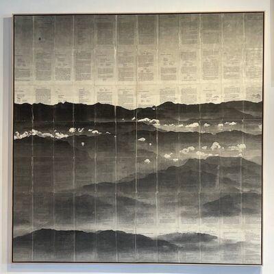 Mike Saijo, 'Landscape #1', 2020-2021