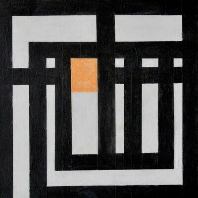 Robert Ludwig, 'Black and White and Orange', 2015