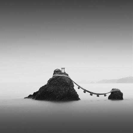 Stephen King 金昌民, 'Wedded Rocks', 2016