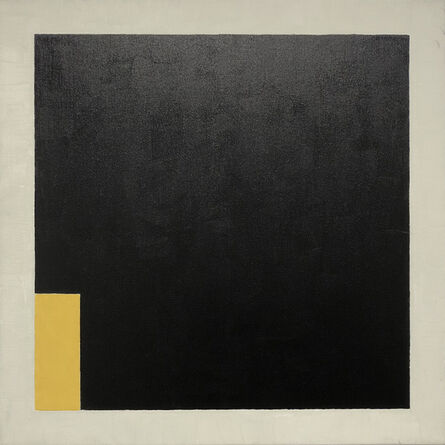 Leif Kath, 'Untitled (LK18.005)', 2018